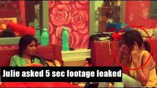 Bigg boss Julie asked 5 sec footage leaked