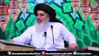 Allama khadim hussain rizvi 2017  Talking about FARMAN E MUSTAFA ﷺ ON EID