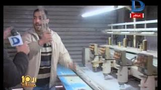 #x202b;العاشرة مساء  صاحب مصنع يكسر ماكينة سعرها 150 الف جنيه ويطرد كاميرا العاشرة بسبب إرتفاع الأسعار#x202c;lrm;