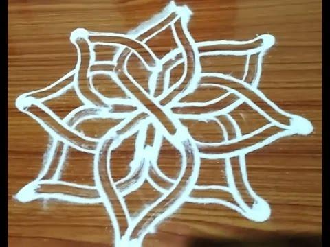 Easy Star Rangoli design