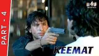 Keemat   Part 4 Of 4   Akshay Kumar, Raveena Tandon, Sonali Bendre