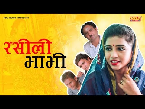 Xxx Mp4 Rasili Bhabhi Full Comedy Video Mishthi Joly Baba New Haryanvi Comedy 2019 NDJ Music 3gp Sex
