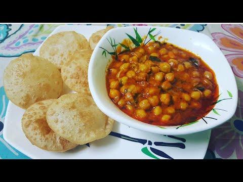 Cholay Poori/ Breakfast Recipe
