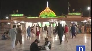 Ramadan Begins In Pakistan