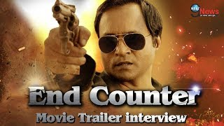 Watch Video: Trailer Of Film End Counter End Counter With Star Caste | Full Interview