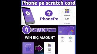 Phone pe scratch card win big amount 100% Free