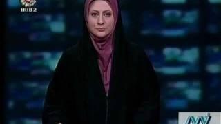 اخبار ایران   Iran News in Persian / Farsi
