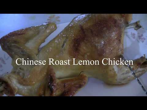 Roast Chicken With Salted Lemons   烤鸡   (Traditional Chinese Cooking) Easy Chinese Recipe