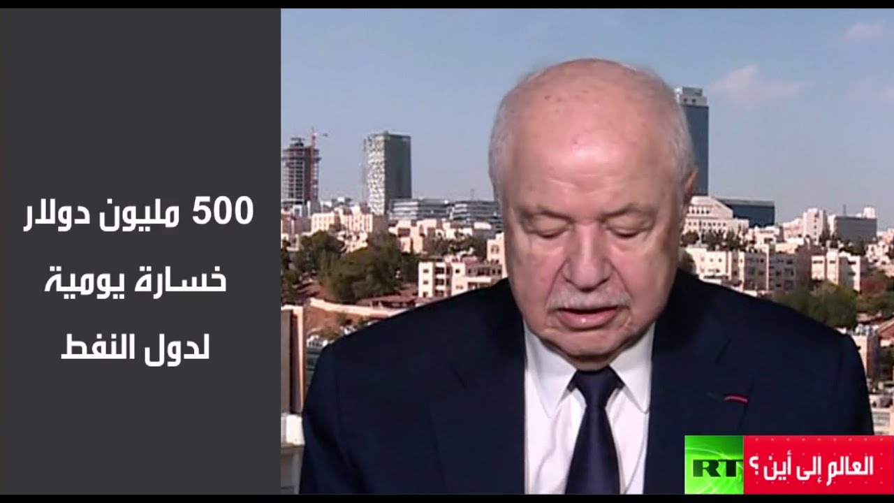ما مصير سعر برميل النفط؟ ومن يحدده؟