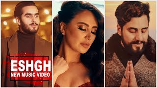 Download Hojat & Vahdat Rahimi ft.Tamanna Tabesh New Music Eshgh Video