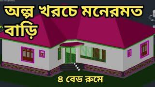 Village House Design In Bangladesh Videos 9tube Tv