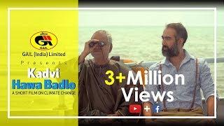 Kadvi Hawa Badlo - Short Film (Feat. Sanjay Mishra and Ranvir Shorey)