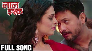 Chand Matala (Video) | Romantic Song | Laal Ishq Marathi Movie | Swapnil Joshi | Swapnil Bandodkar