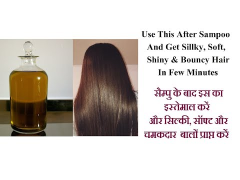 Use This After Shampoo And Get Silky, Soft & Shiny Hair | Homemade Hair conditioner for Men & Women