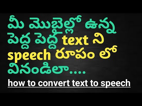 How to convert text to speech on your android in telugu