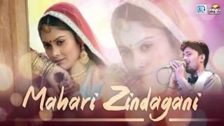 DJ Hits - Mahari Zindagi | Full Audio | Gokul Sharma | New Rajasthani Song | Latest DJ Songs 2016