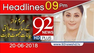 News Headlines   9:00 PM   20 June 2018   92NewsHD
