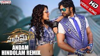 Andam Hindolam - Remix Full Video Song | Supreme Full Video Songs |  Sai Dharam Tej, Raashi Khanna