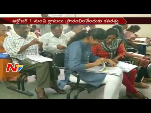 Medical Counselling Seat Allotment Starts in Telangana || Category Wise ||  NTV