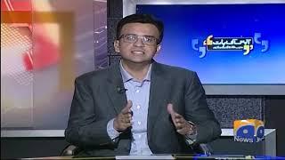 Aapas Ki Baat - Pakistan Wins Big On Diplomatic Front Against India
