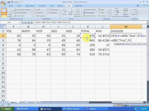 Microsoft Excel Tutorial in Bengali (Part 4 (A)) How to calculate division