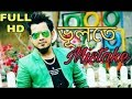 Download  Bhulote Mistake Assamese Video Song 2018/ Youtube Raja  MP3,3GP,MP4