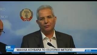 22.02.2017 - 20:00 Cyprus news in Greek - PIK