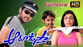 Aatadistha Full Length Telugu Movie || Nitin, Kajal Aggarwal || Ganesh Videos - DVD Rip..