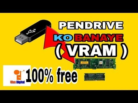 How to increase VRAM in my pc or laptop/COMPUTER PAR VRAM KAISE BARAYE