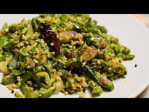 Avarakkai Poriyal | Indian Broad Beans Recipe