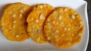 Chekkalu - Pappu Chekkalu - Andhra snack item
