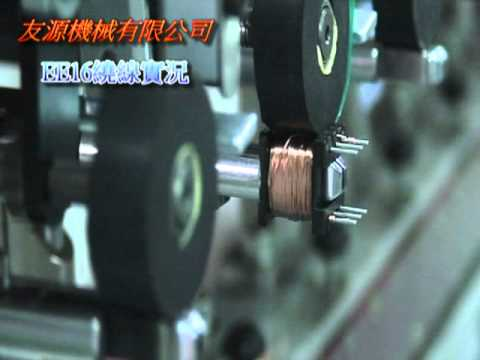 EE16 & EE19 inductor coil  winding & taping machine