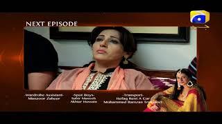 Babul Ka Angna - Episode 44 Teaser   HAR PAL GEO
