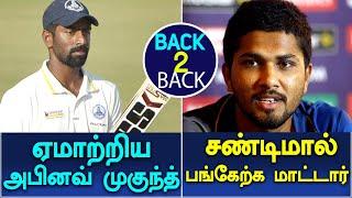 India vs Sri Lanka Board President's XI, highlights-Oneindia Tamil