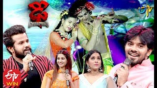 Dhee Champions | 15th January 2020  | Full Episode | ETV Telugu