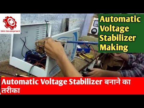 Automatic Voltage Stabilizer (5Kva 90V.) | Skill Development