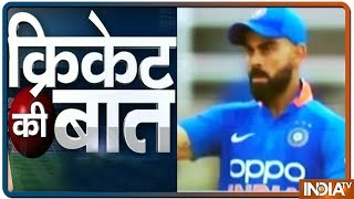 Cricket Ki Baat: डरावनी तस्वीर, जमीं पर जा गिरा शूरवीर !