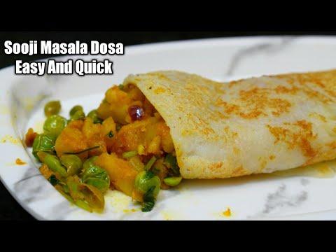 नाश्ते में बनाये बिना परेशानी के सूजी का मसाला डोसा Sooji Masala Dosa Recipe In Hindi | Suji Dosa