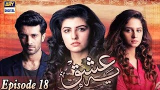 Yeh Ishq Ep - 18 - 29th March 2017 - ARY Digital Drama