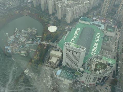Lotte World Theme Park, Seoul, South Korea