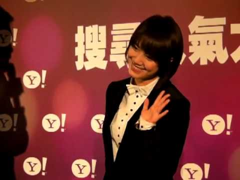091211 Goo Hye Sun at Yahoo! Asia Buzz Awards in Taiwan