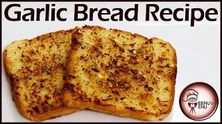 Garlic Bread Recipe | Just Like Dominos