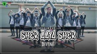 Sher Aaya Sher  Divine Gully Boy L 1313 L Durgesh Karlad Choreography L Gang13 L Sheraayasher