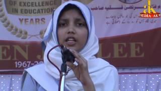 "1st naat of k.m.e.s. high school padgha  ""38th naat  khwani mukabla"""