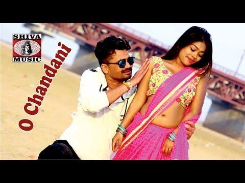 Xxx Mp4 ♡ ओ चांदनी ♡ Nagpuri Song 2018 O Chandani Dilu Diwala Divya Amp Sunil Rock DOP Subhash SD 3gp Sex