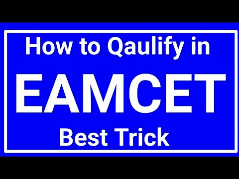 One Trick to Qualify in EAMCET easily
