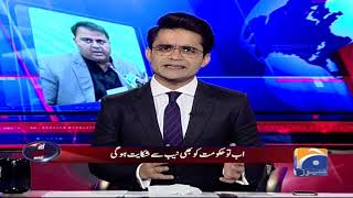 Aaj Shahzeb Khanzada Kay Sath - 08 January 2019