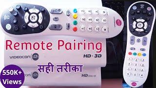Videocon d2h set top box ke remote ko pairing kese kare