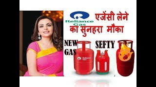 How to apply LPG Distributorship (IN HINDI) || lpgvitrakchayan ( lpg