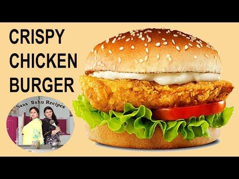 KFC Style Crispy Chicken Burger Recipe/Zinger Burger (Hindi)